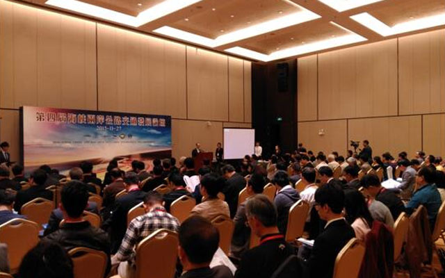 第四届海峡两岸公路交通发展论坛现场图片