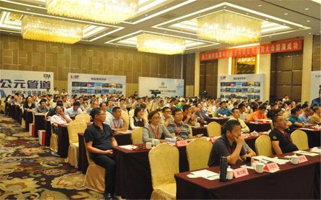 2015第七届中国地源热泵行业高层论坛现场图片