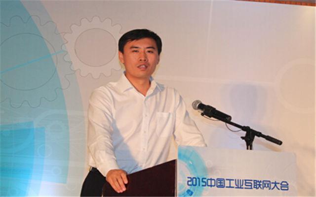 2015中国工业互联网大会现场图片