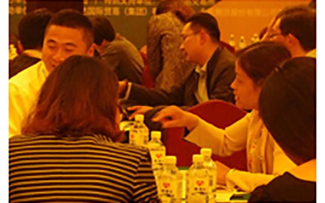 2015第四届中国淀粉及相关产业发展大会现场图片