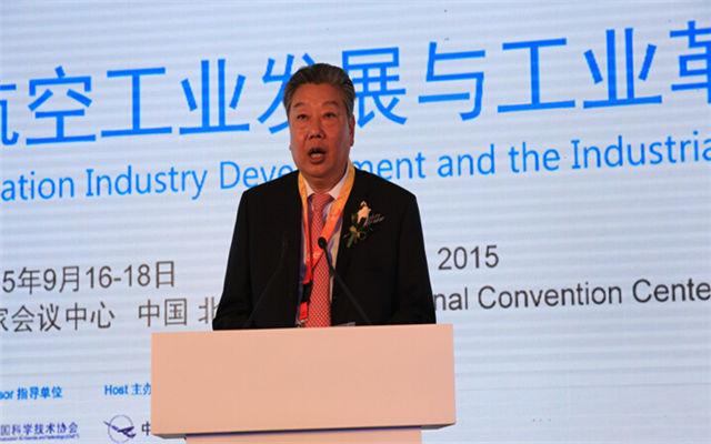 2015年(第二届)中国航空科学技术大会现场图片
