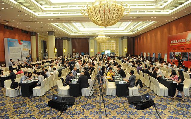 2015第四届全球物流企业发展峰会现场图片