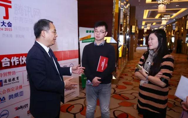 2015中国国际远程教育大会现场图片