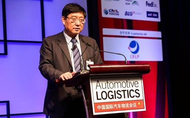 2015第十二届中国国际汽车物流会议现场图片