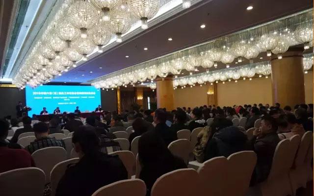 2015年中南六省(区)演出工作交流会现场图片