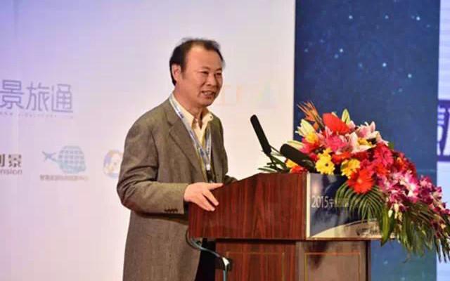 2015中国景区发展新动力高峰论坛现场图片