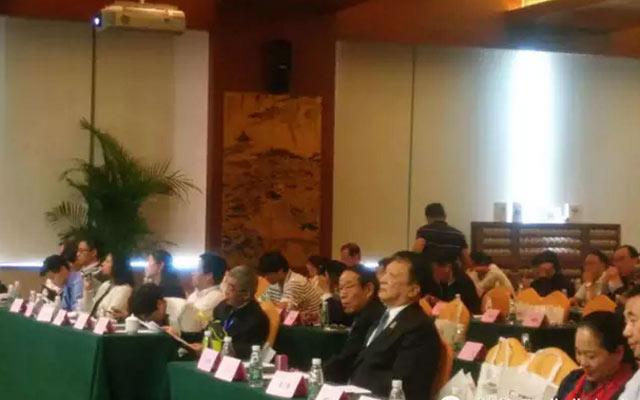 第四届中国房地产企业经营管理创新大会现场图片