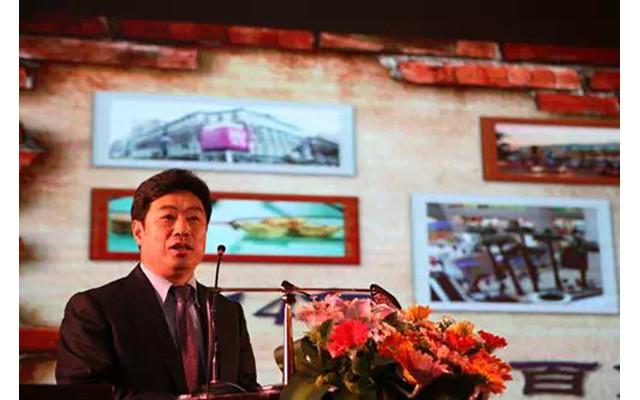 第13届中国百货业高峰论坛现场图片