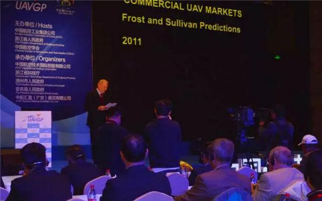 2015国际无人机发展与通航产业高峰论坛现场图片