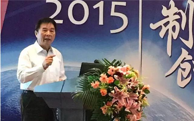 2015中国国际教育年会现场图片