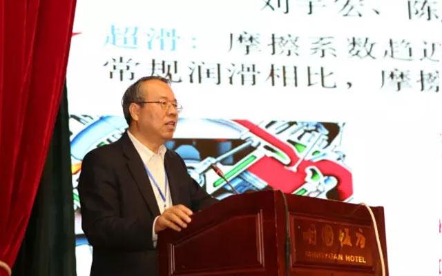 2015年中国机械工程学会年会现场图片