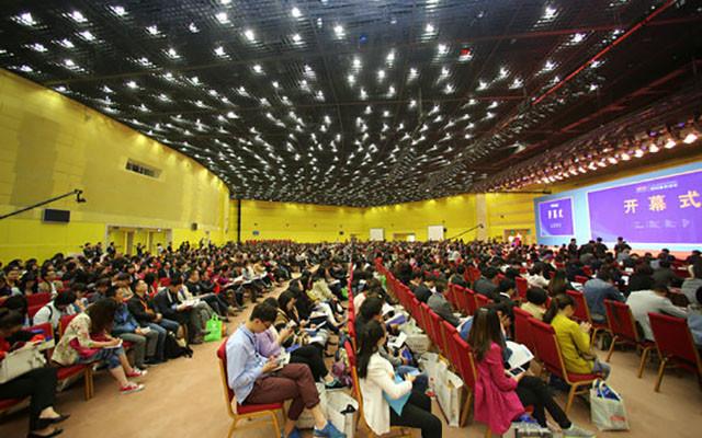 2016年第十二届中国教育培训行业管理与发展年会 郑州(春季)会议现场图片