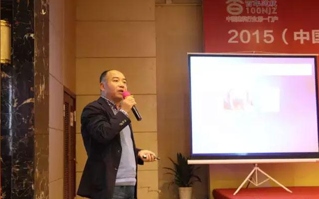2015中国·浙江施工企业供需模式交流会现场图片