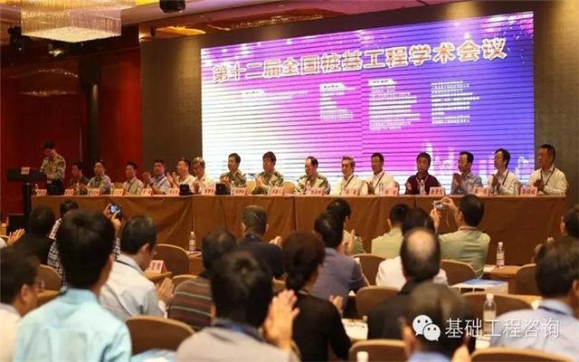 2015年中国桩工机械协(学)会年会暨相关活动现场图片