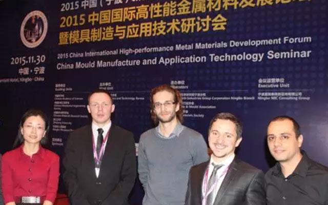 2015中国国际高性能金属材料发展论坛现场图片