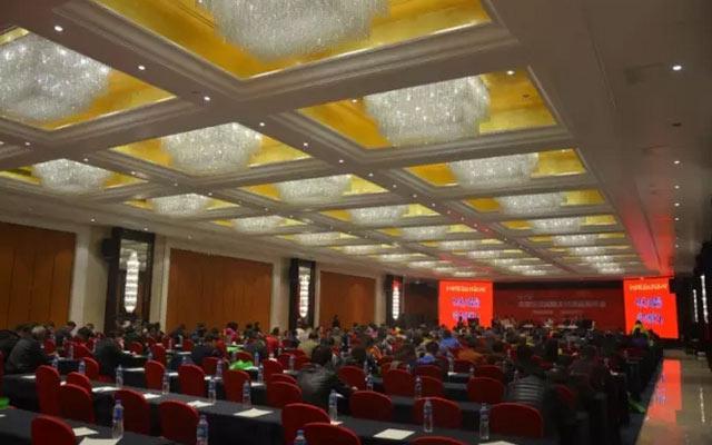 第十届全国交通运输文化建设高峰会现场图片