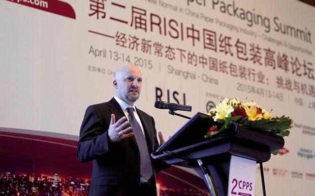 第二届中国纸包装高峰论坛(RISI)现场图片