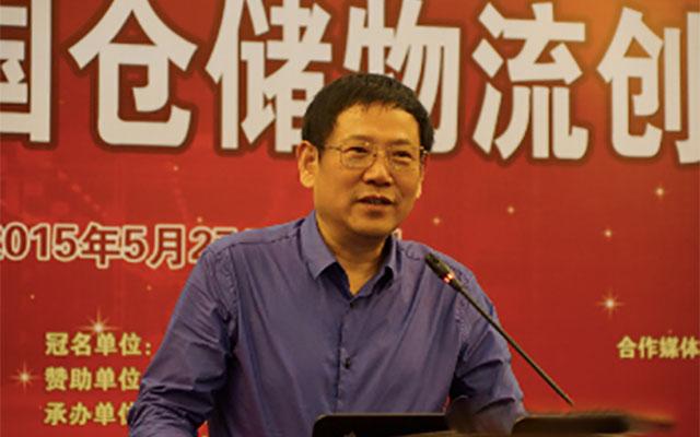 (2015•广州)第八届中国仓储物流创新与发展高峰论坛暨新常态下转型升级创新发展中的仓储物流现场图片
