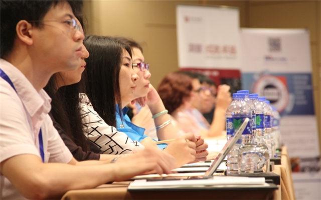 第七届华南人力资源管理年会现场图片