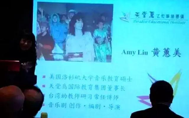 中国幼儿教育家协会第二届长沙年会现场图片