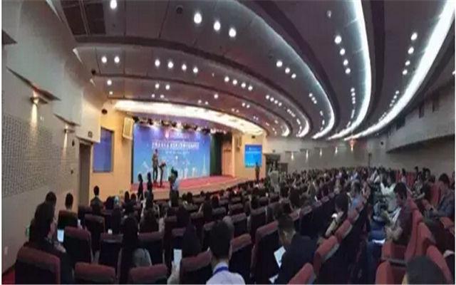 全球企业社会责任跨文化跨行业高峰论坛现场图片