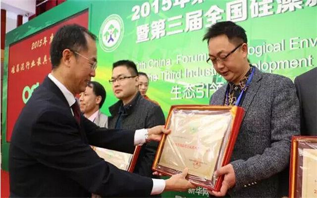 第十届中国生态环境功能建材产业发展论坛现场图片