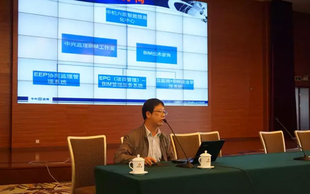 中南地区建设监理行业交流会现场图片