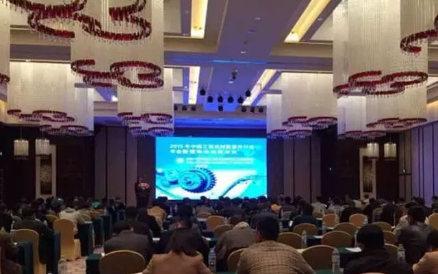 2016年中国工程机械配套件行业年会现场图片