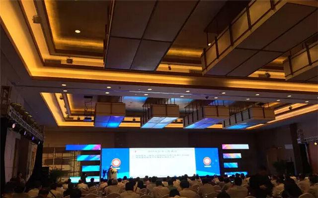 2015第八届中国建筑卫生陶瓷工业发展高层论坛现场图片