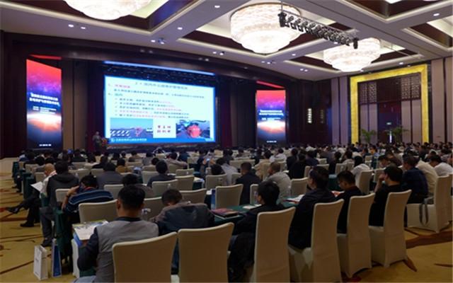 第四届全国高等级公路机电养护与管理技术论坛现场图片
