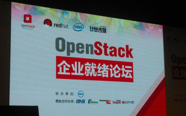 OpenStack企业就绪论坛现场图片