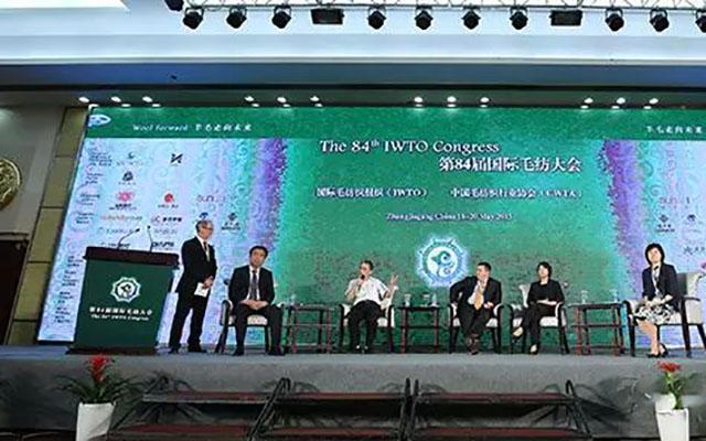 2015(第84届)国际毛纺大会现场图片