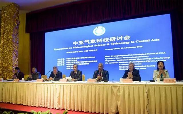 中亚气象科技研讨会现场图片