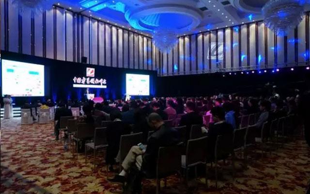 第十七届中国连锁业会议现场图片