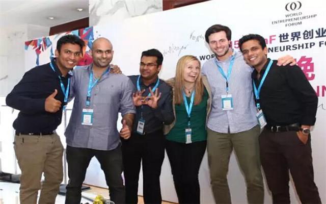 2015年第八届世界创业论坛(WEnF)现场图片