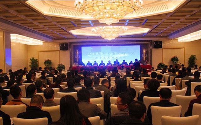 2015年湖南省城乡规划年会现场图片