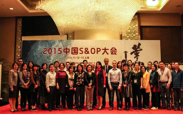 2015 中国S&OP大会现场图片