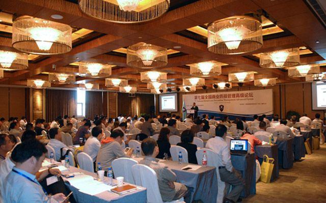 2015第七届全国商业防损管理高级论坛现场图片