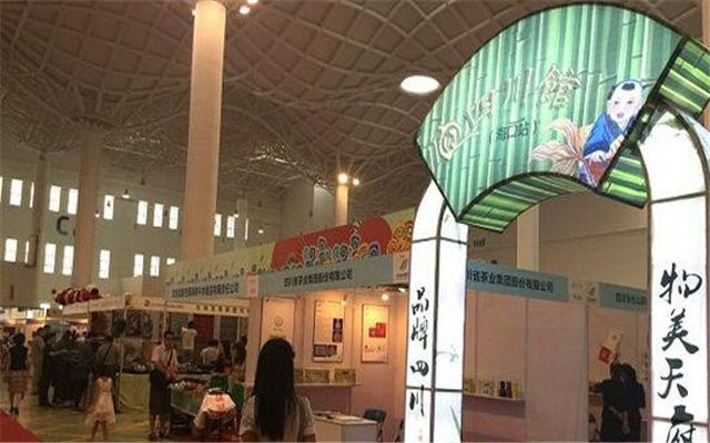 2015中国国际商标品牌节现场图片