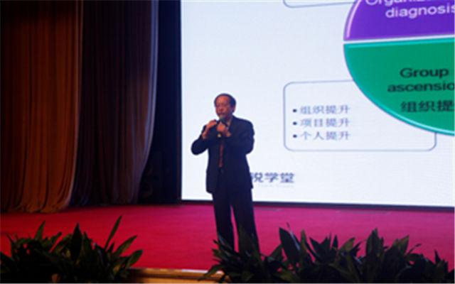 PMI(中国)2016项目管理大会现场图片