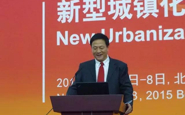 北京论坛(2015)新型城镇化专题论坛现场图片