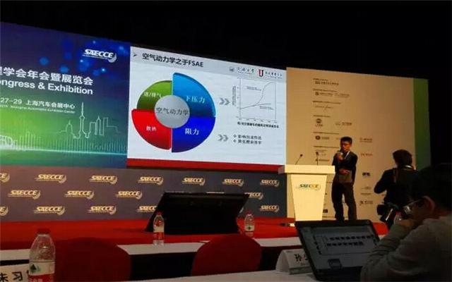 2015中国汽车工程学会年会(2015SAECCE)现场图片