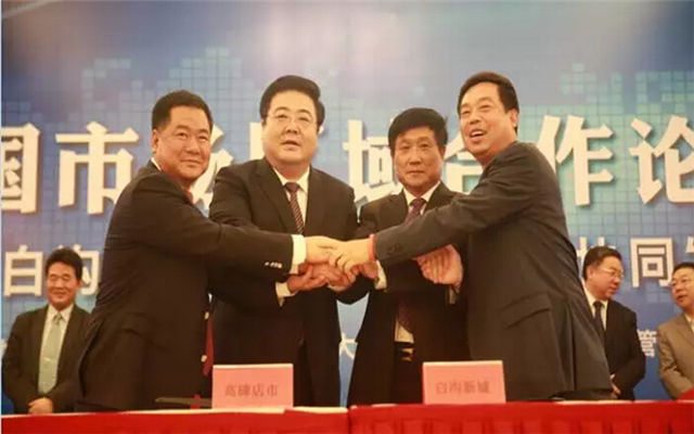 2015(第四届)中国市场大会现场图片