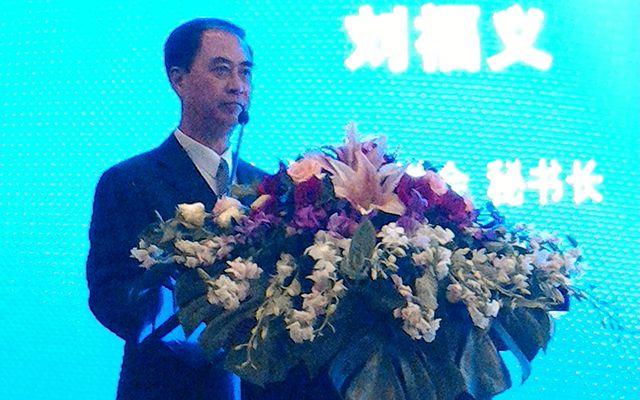 第四届中国建筑防水(南方)专家论坛现场图片