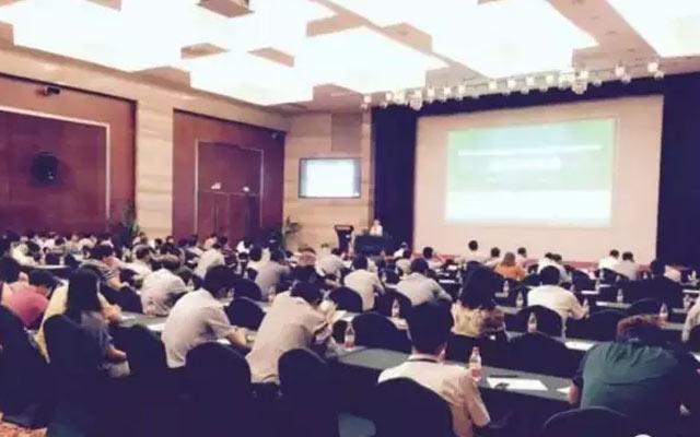 第四届军品防护与包装发展论坛现场图片