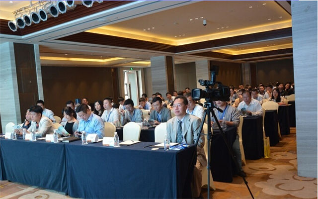 2015中国国际卫生用品全产业发展高峰论坛现场图片