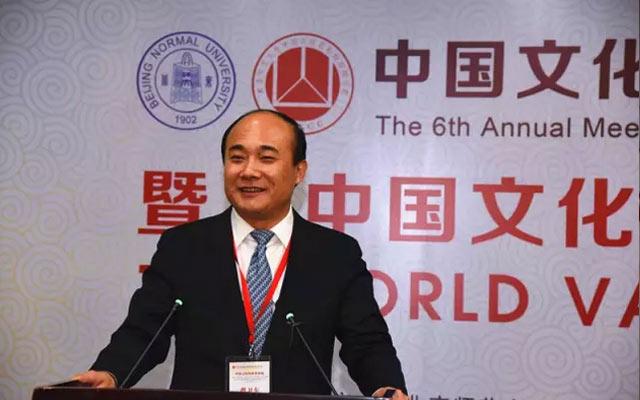 """""""中国文化的世界价值""""国际研讨会现场图片"""