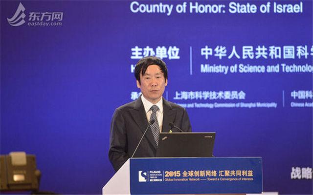 2016浦江创新论坛现场图片