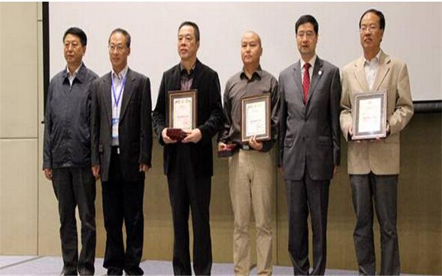 第32届中国气象学会年会现场图片