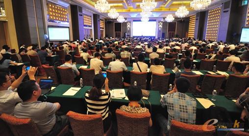 2015首届中国制造业智能制造高峰论坛暨第十二届中国制造业管理信息化大会现场图片